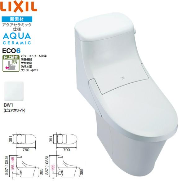 [YBC-ZA20APM-DT-ZA251PM]リクシル[LIXIL/INAX]トイレ洋風便器[アメージュZAシャワートイレ・ZAM1グレード・床上排水・手洗なし][カラーBW1][送料無料]