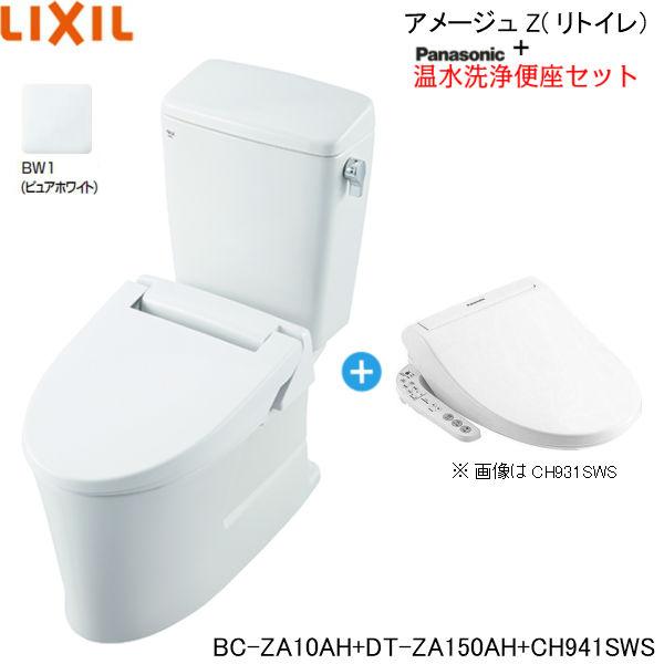 [BC-ZA10AH-DT-ZA150AH-CH941SWS]リクシル[LIXIL/INAX]アメージュZ(フチレス)+温水洗浄便座セット[リトイレ・床排水・手洗無][送料無料]