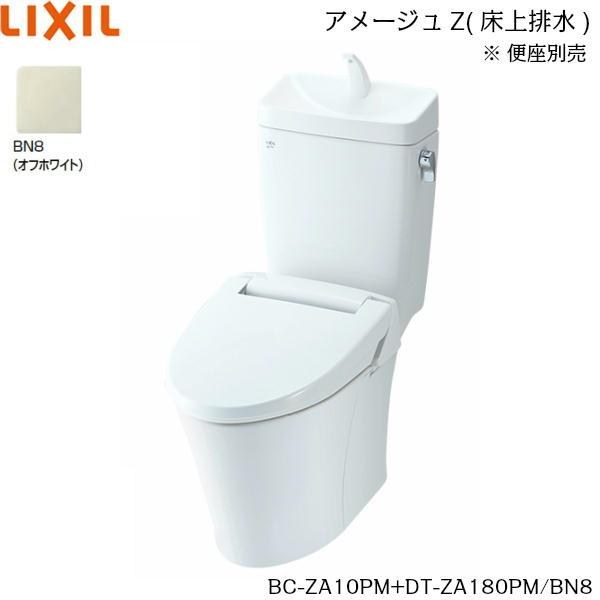 [BC-ZA10PM-DT-ZA180PM][BN8限定]リクシル[LIXIL/INAX]トイレ洋風便器[アメージュZ(フチレス)][床上排水155タイプ][手洗付][送料無料]