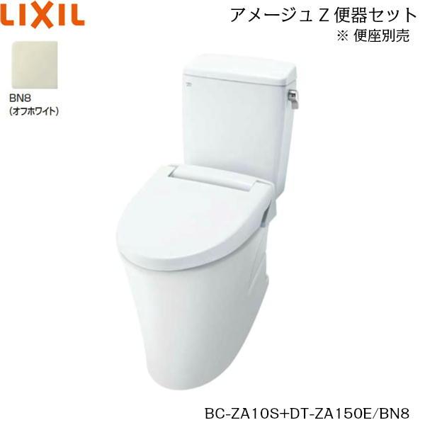 [BC-ZA10S-DT-ZA150E]リクシル[LIXIL/INAX]トイレ洋風便器[BN8限定][アメージュZ便器(フチレス)][ECO5床排水][一般地・手洗無][送料無料]