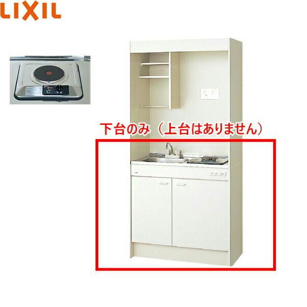 [DMK09HEWB1A100]リクシル[LIXIL]ミニキッチン[扉タイプ]ハーフユニット[90cm・電気コンロ100V][送料無料]