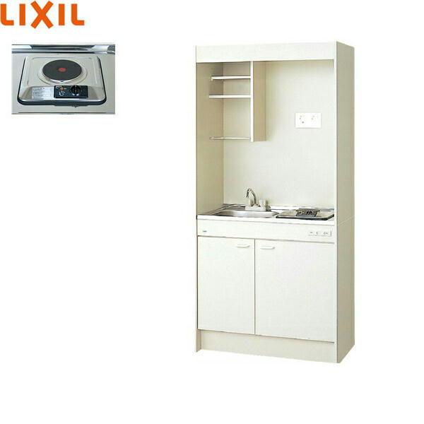 [DMK09LEWB1A200]リクシル[LIXIL]ミニキッチン[扉タイプ][90cm・電気コンロ200V][送料無料]