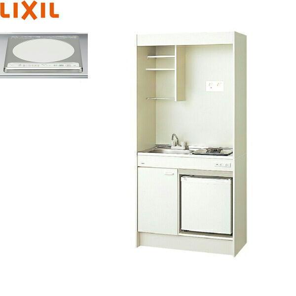 [DMK09LFWB1E100+JR-N40H]リクシル[LIXIL]ミニキッチン[冷蔵庫タイプ][90cm・IHヒーター100V][送料無料]