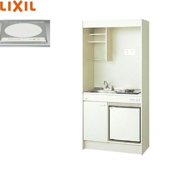 [DMK09LFWB1E200+JR-N40H]リクシル[LIXIL]ミニキッチン[冷蔵庫タイプ][90cm・IHヒーター200V][送料無料]