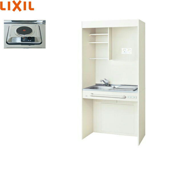 [DMK09LG(W/N)D1A100]リクシル[LIXIL]ミニキッチン[オープンタイプ][90cm・電気コンロ100V][送料無料]