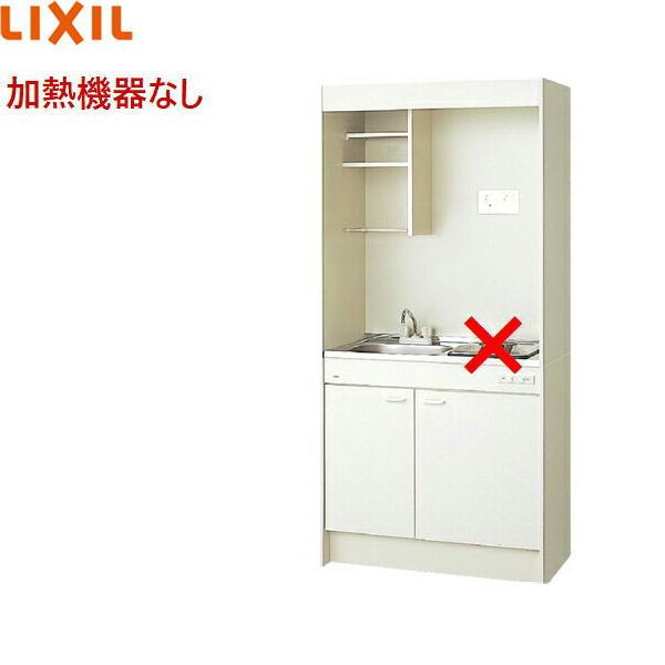 [DMK09PEWB1NN]リクシル[LIXIL]ミニキッチン[扉タイプ][90cm・コンロなし][送料無料]