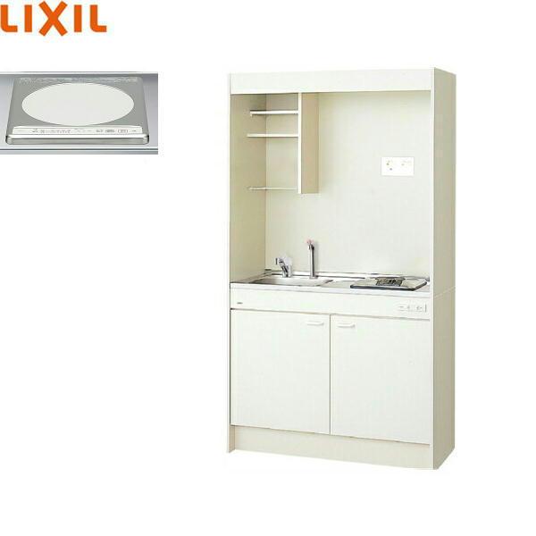 [DMK10LEWB1E100]リクシル[LIXIL]ミニキッチン[扉タイプ][105cm・IHヒーター100V][送料無料]