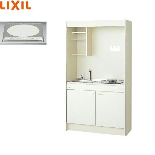 [DMK10LEWB1E200]リクシル[LIXIL]ミニキッチン[扉タイプ][105cm・IHヒーター200V][送料無料]