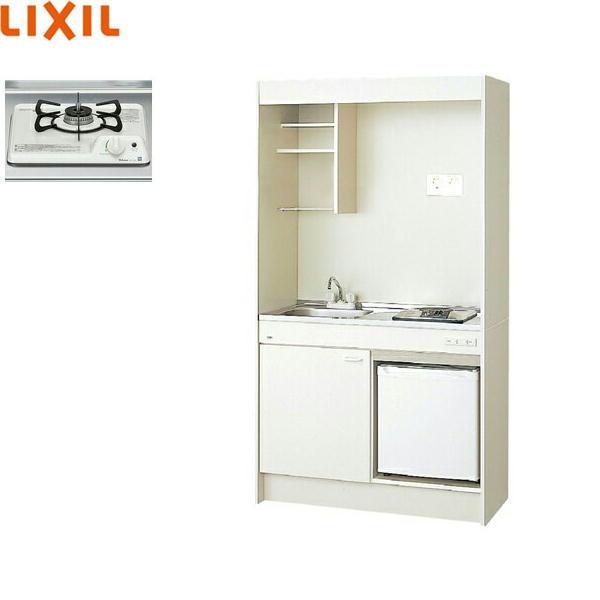 [DMK10LFWB1D+JR-N40G]リクシル[LIXIL]ミニキッチン[冷蔵庫タイプ][105cm・ガスコンロ][送料無料]