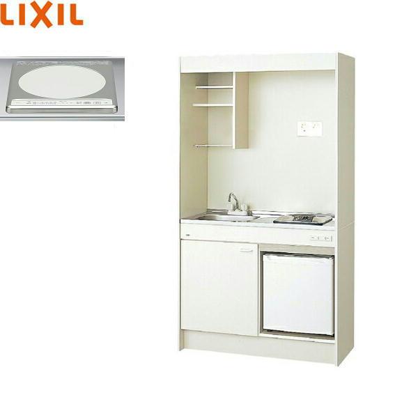 [DMK10LFWB1E100+JR-N40H]リクシル[LIXIL]ミニキッチン[冷蔵庫タイプ][105cm・IHヒーター100V][送料無料]