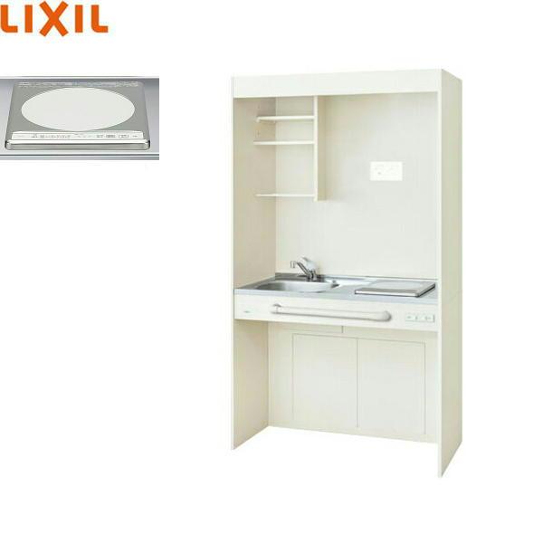 [DMK10LG(W/N)D1E100]リクシル[LIXIL]ミニキッチン[オープンタイプ][105cm・IHヒーター100V][送料無料]