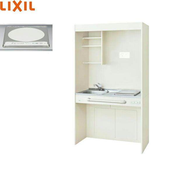 [DMK10LG(W/N)D1E200]リクシル[LIXIL]ミニキッチン[オープンタイプ][105cm・IHヒーター200V][送料無料]