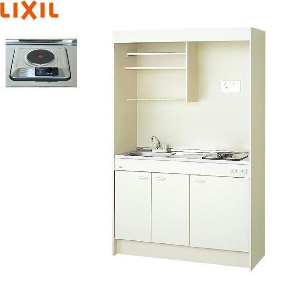 [DMK12LEWB1A100]リクシル[LIXIL]ミニキッチン[扉タイプ][120cm・電気コンロ100V][送料無料]