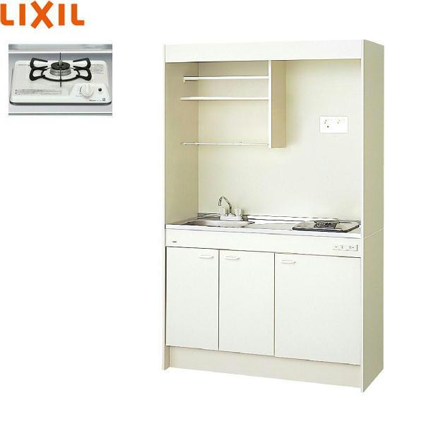 [DMK12LEWB1D]リクシル[LIXIL]ミニキッチン[扉タイプ][120cm・ガスコンロ]【送料無料】