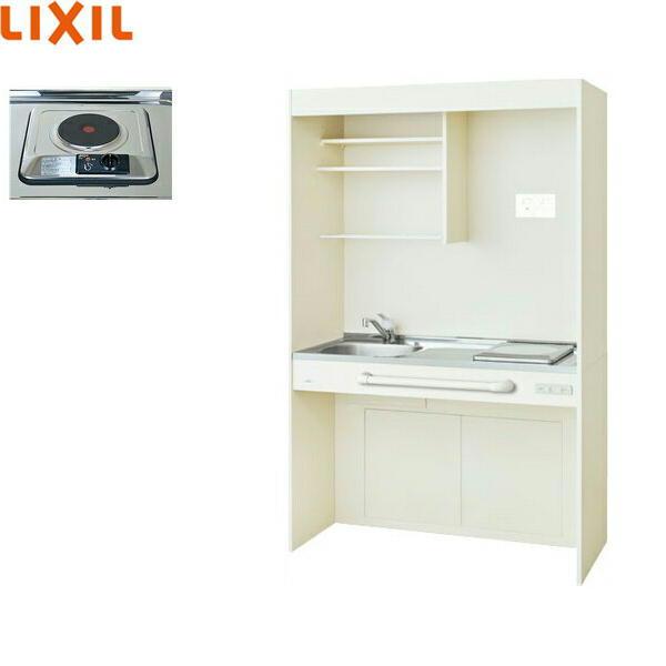 宅配 [DMK12LG(W/N)D1A100]リクシル[LIXIL]ミニキッチン[オープンタイプ][120cm・電気コンロ100V][送料無料]:みずらいふ-木材・建築資材・設備
