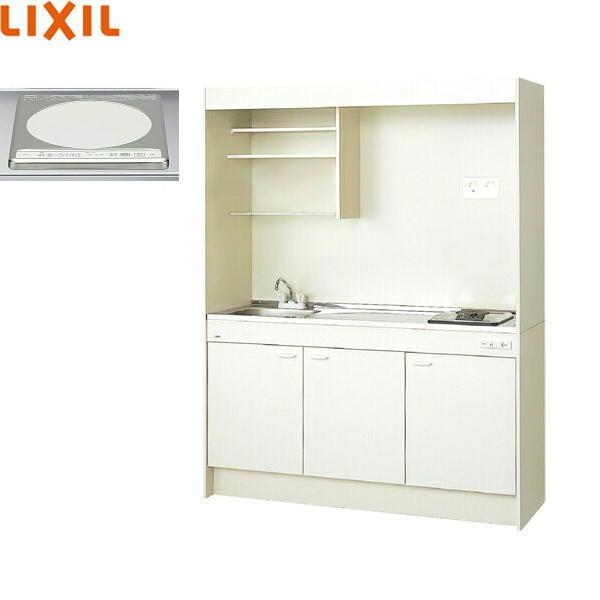 [DMK15LEWB1E200]リクシル[LIXIL]ミニキッチン[扉タイプ][150cm・IHヒーター200V][送料無料]