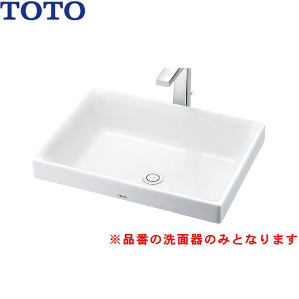 送料込 TOTO-LS716#NW1 返品送料無料 LS716#NW1 人気 おすすめ TOTOカウンター式洗面器 ベッセル式 洗面器のみ 送料無料