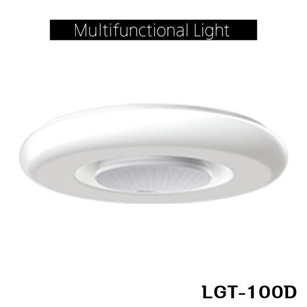 送料込 SONY-LGT-100D LGT-100D ソニー 送料無料 SONY MultifunctionalLight 当店は最高な [再販ご予約限定送料無料] サービスを提供します マルチファンクションライト