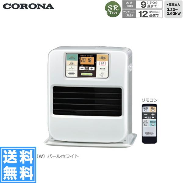 [FH-SR3319Y(W)]コロナ[CORONA]石油ファンヒーター[SRタイプ][木造9畳/コンクリート12畳目安][パールホワイト][送料無料]