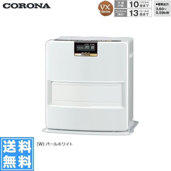 [FH-VX3619BY(W)]コロナ[CORONA]石油ファンヒーター[VXシリーズ][木造10畳/コンクリート13畳目安][パールホワイト][送料無料]