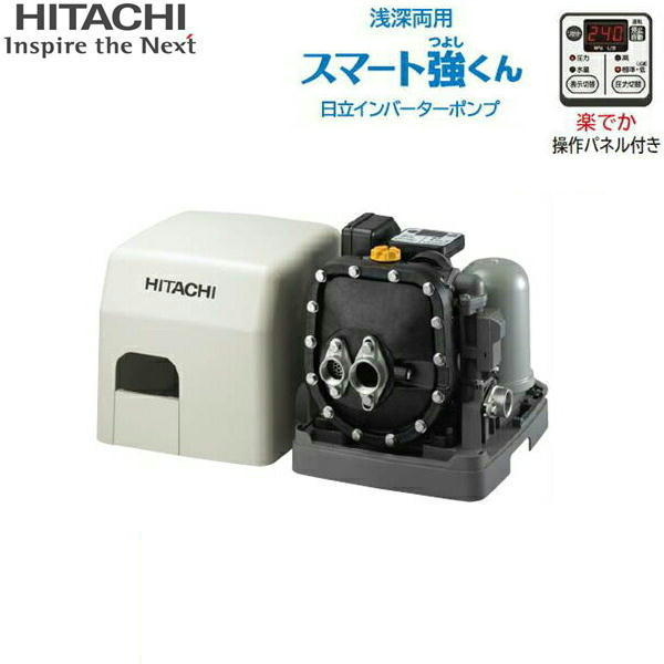 国内送料無料 送料込 HITACHI-CM-P250X 秀逸 CM-P250X 日立ポンプ HITACHI インバーター浅深両用自動ブラダ式ポンプ 250W 60Hz共用 単相100V 50Hz 送料無料