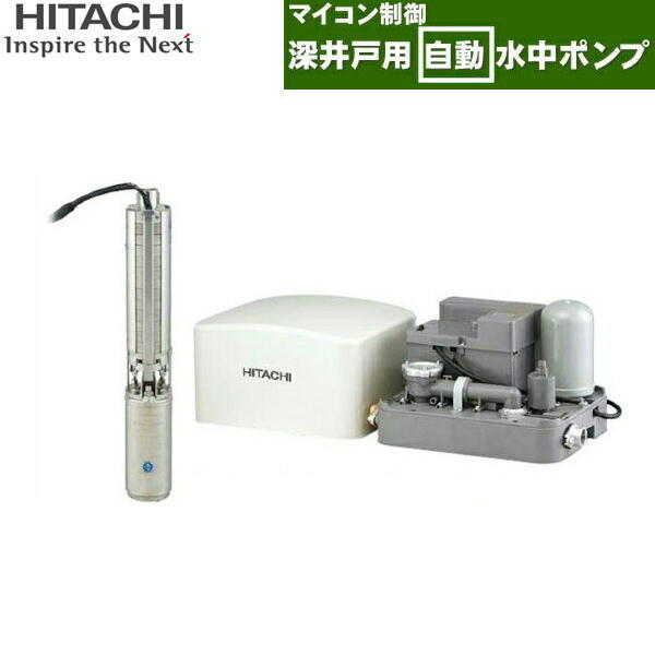 送料込 HITACHI-SFM-P600X6 出色 SFM-P600X6 日立ポンプ HITACHI 深井戸用自動水中ポンプ 600W 60Hz用 単相100V 送料無料 100%品質保証 マイコン制御