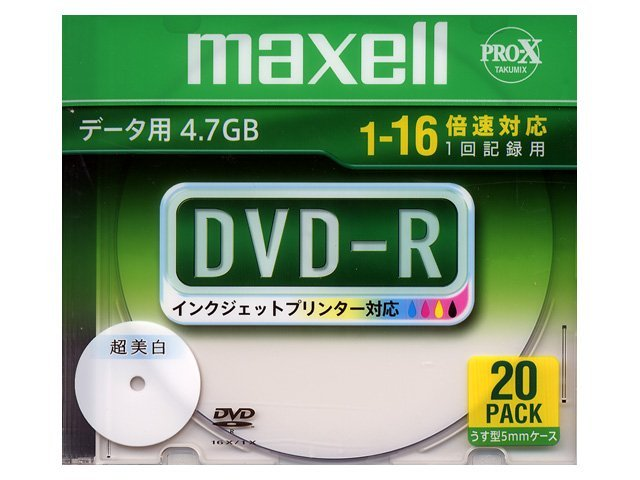 ★★DR47WPD.S1P20S A日立マクセル16倍速データ用DVD-R ひろびろ超美白レーベル 20枚 DR47WPD.S1P20S A