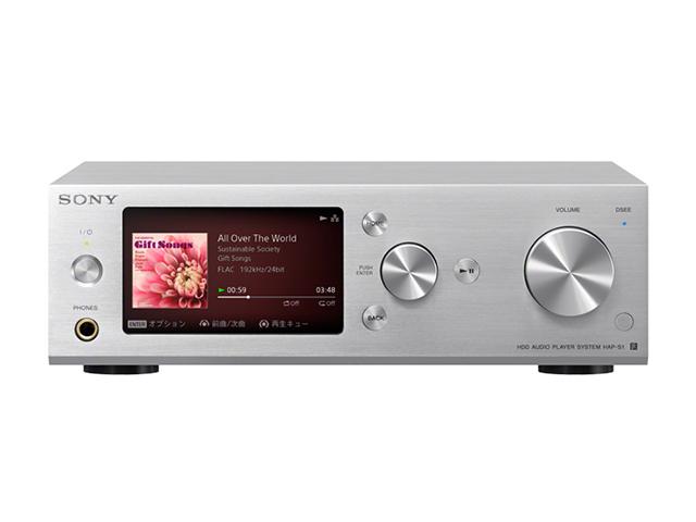【納期約7~10日】HAP-S1 【送料無料】[SONY ソニー] HDDオーディオプレーヤーシステム HAPS1