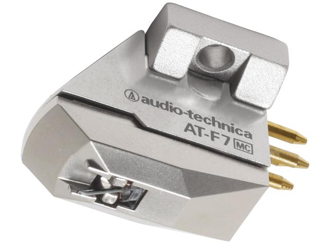 AT-F7 シルバー 【送料無料】 [audio-technica オーディオテクニカ] MC型(デュアルムービングコイル)ステレオカートリッジ ATF7