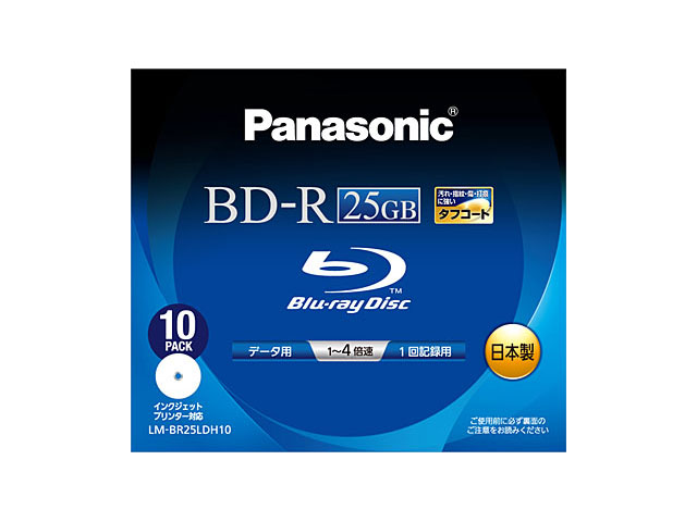 Panasonic 5☆好評 パナソニック LM-BR25LDH10 未使用品 Blu-rayディスク 納期約7~10日 LMBR25LDH10 相変化追記型:パソコンデータ用