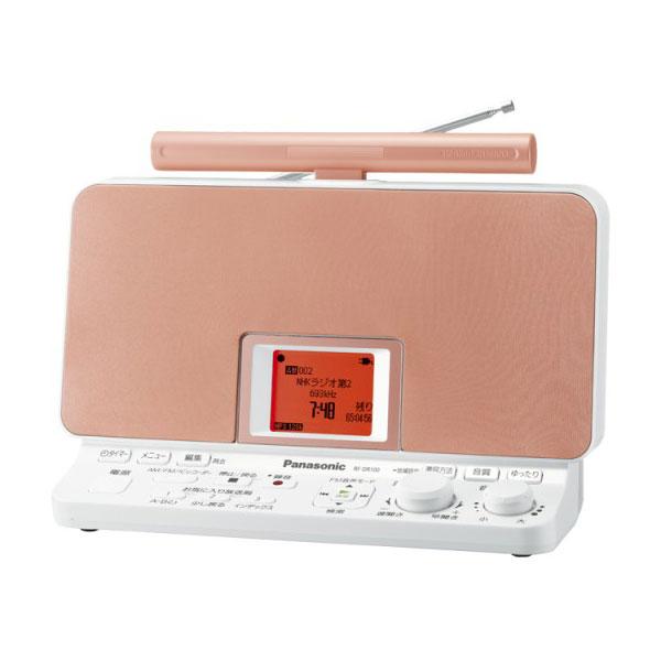 【納期約3週間】RF-DR100-D コーラルオレンジ【送料無料】[Panasonic パナソニック] ラジオレコーダー 【RFDR100】