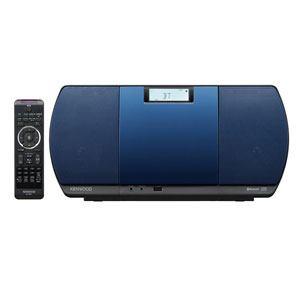【納期約7~10日】CR-D3-L【送料無料】[KENWOOD ケンウッド] ミニコンポ USBパーソナルオーディオシステム ブルー CRD3L