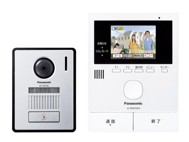 ★★VL-SVD303KL [Panasonic パナソニック] テレビドアホン VLSVD303KL
