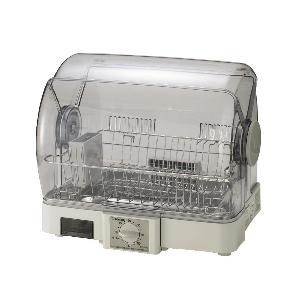 【納期約7~10日】EY-JF50-HA グレー[ZOJIRUSHI 象印] 食器乾燥機 EY-JF50HA