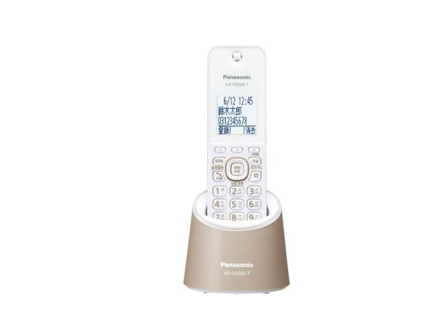 【納期約2週間】VE-GDS02DL-T モカ [Panasonic パナソニック] コードレス電話機(充電台付親機および子機1台) VEGDS02DLT