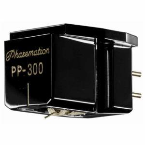 ★★PP-300 【代引き不可】 フェーズメーション MCカートリッジ PP300