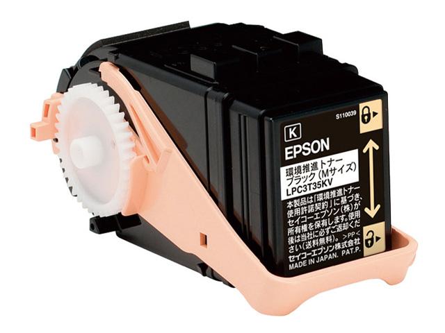 LPC3T35KV 【送料無料】[EPSON セイコーエプソン] 環境推進トナー/ブラック/Mサイズ LPC3T35KV