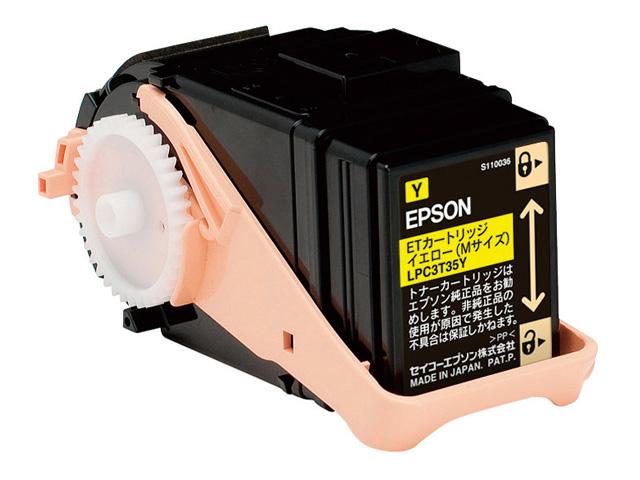 LPC3T35Y 【送料無料】[EPSON セイコーエプソン] 標準トナー/イエロー/Mサイズ LPC3T35Y