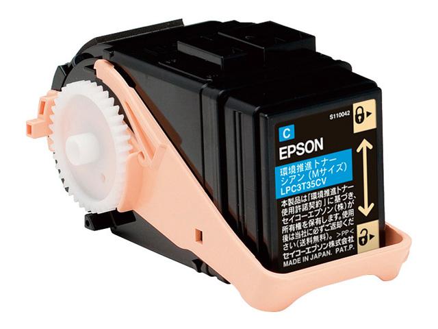 LPC3T35CV 【送料無料】[EPSON セイコーエプソン] 環境推進トナー/シアン/Mサイズ LPC3T35CV