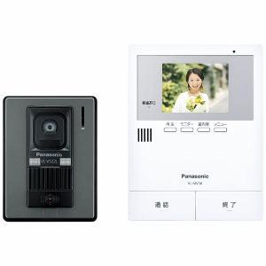 【納期約3週間】VL-SV38KL 【送料無料】[Panasonic パナソニック]テレビドアホン(電源コード式)VLSV38KL