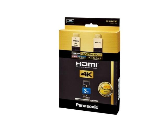 RPCHKX30K【送料無料】[Panasonic パナソニック]HDMIケーブルRPCHKX30Kブラック