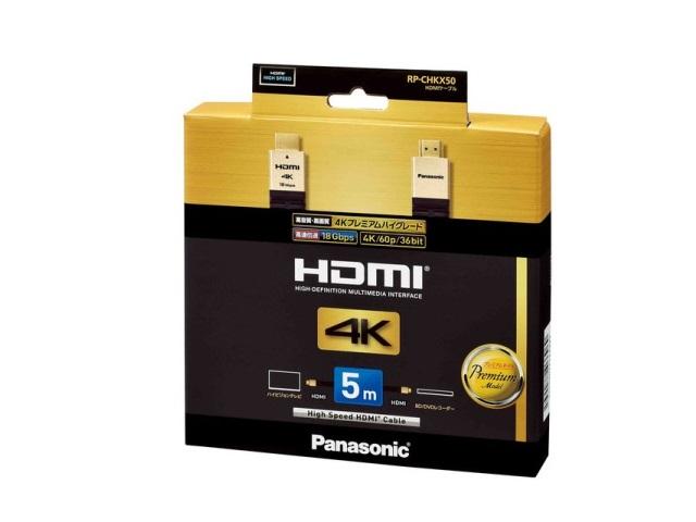 RPCHKX50K【送料無料】[Panasonic パナソニック]HDMIケーブルRPCHKX50Kブラック