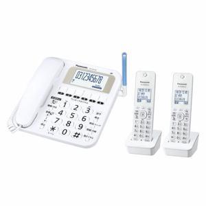 【納期約3週間】VE-E10DW-W 【送料無料】Panasonic パナソニック デジタルコードレス電話機(子機2台) ホワイト VEE10DWW