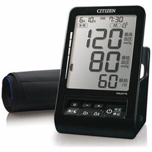【納期約7~10日】【送料無料】シチズンシステムズ CHUA716-BK 上腕式血圧計 ACアダプタ対応 ブラック