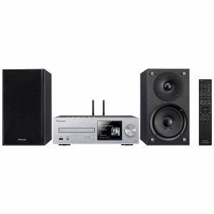 【納期約2週間】X-HM76-S 【送料無料】[Pioneer パイオニア] ハイレゾ音源対応 ネットワークシステムコンポーネント XHM76S