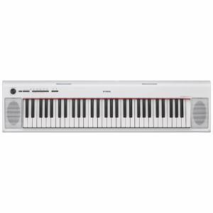 NP-12WH 【送料無料】[YAMAHA ヤマハ] 電子キーボード piaggero ピアジェーロ 61鍵盤 ホワイト NP12WH
