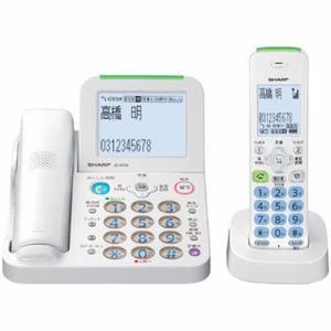 【納期約7~10日】JD-AT85CL【送料無料】[SHARP シャープ] デジタルコードレス電話機 子機1台 ホワイト系 JDAT85CL