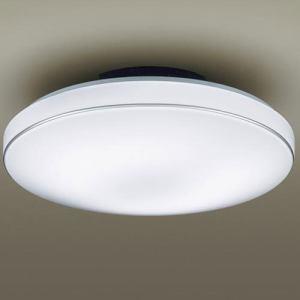 【納期約2週間】HH-SA0093N Panasonic パナソニック LED小型シーリングライト 昼白色 HHSA0093N