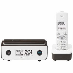 【納期約2週間】TF-FD35W-BR 【送料無料】[Pioneer パイオニア] 子機1台付 デジタルコードレス留守番電話機 ビターブラウン TFFD35WBR