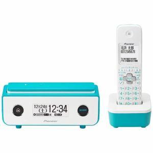 【納期約2週間】TF-FD35W-L 【送料無料】[Pioneer パイオニア] 子機1台付 デジタルコードレス留守番電話機 ターコイズブルー TFFD35WL